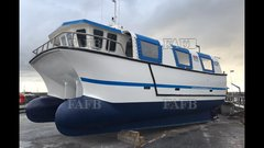 Sutton GRP Catamaran - Catherine Anne  - ID:106458
